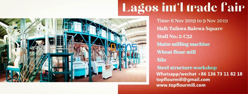 Lagos int'l trade fair.-Hongdefa machinery will attend